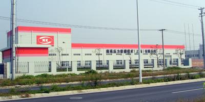NKSH company